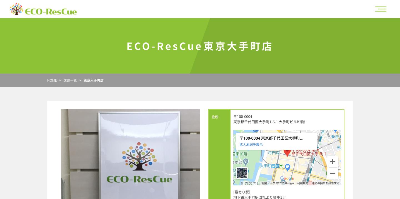 ECO-ResCue 東京大手町店