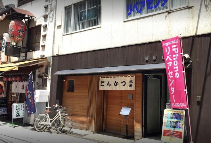 iPhoneリペアセンター神田店の写真2枚目