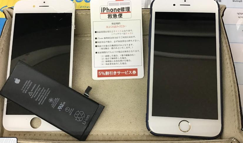 iPhone修理救急便 吉祥寺店の写真2枚目