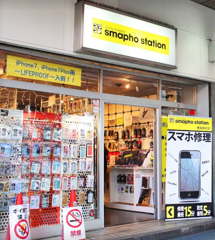 iPhone修理救急便 横浜西口店の写真2枚目