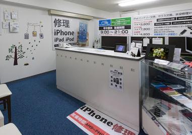 iPhone修理センターの写真2枚目