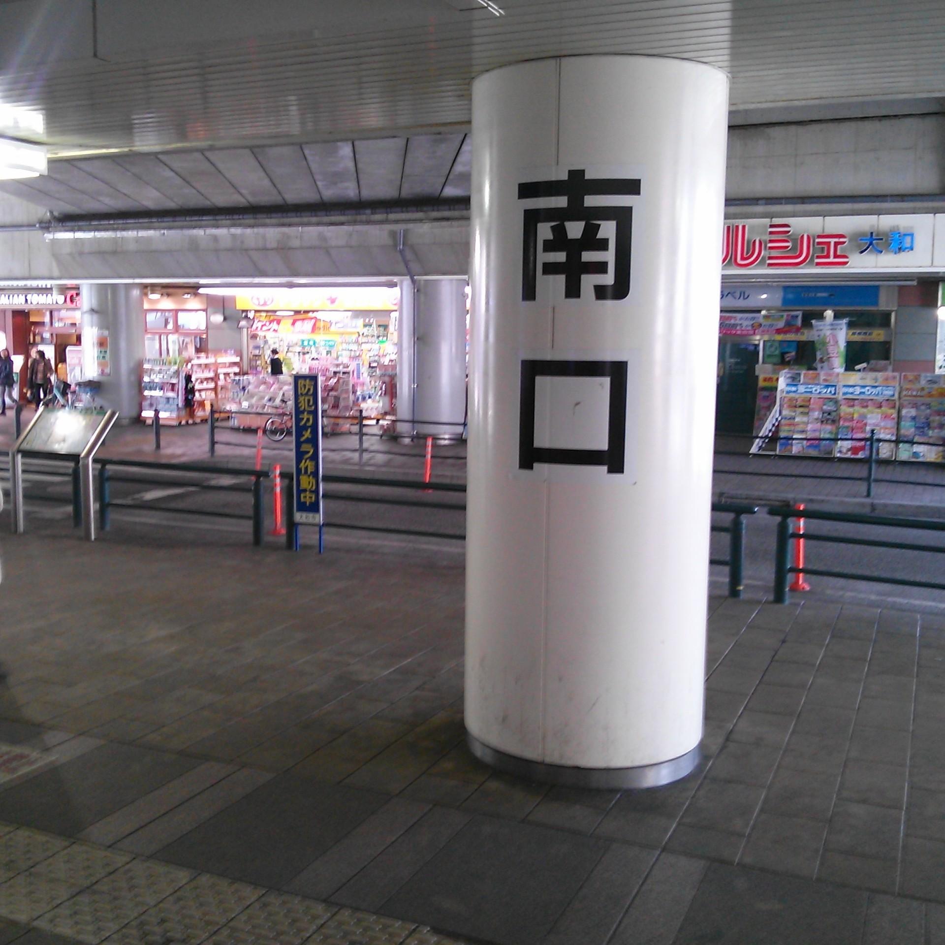 ケータイショップNo1大和店の写真2
