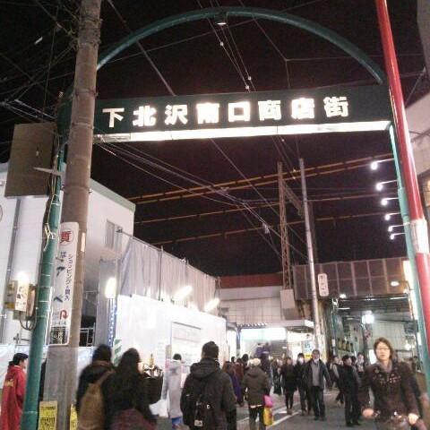 モバワン下北沢店の写真2