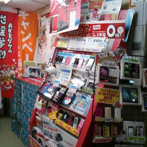モバワン下北沢店の写真4