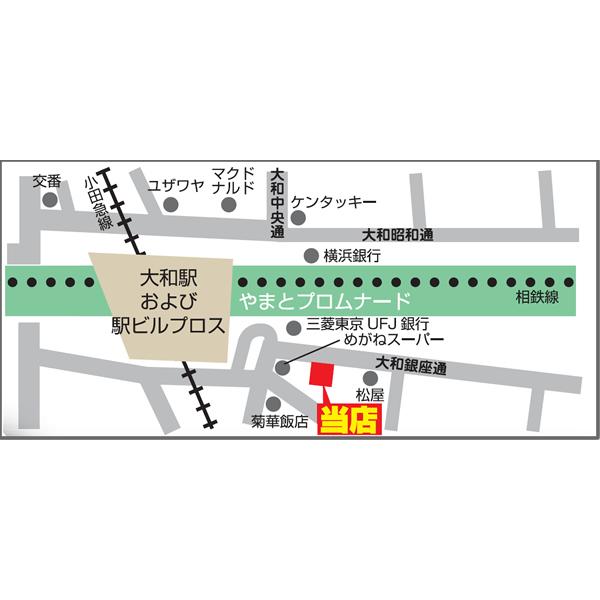 ケータイショップNo1大和店の写真4