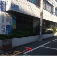 携帯白ロム高価買取のクイック町田店の写真4