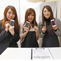 携帯白ロム高価買取のクイック町田店の写真1