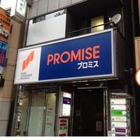 携帯白ロム高価買取のクイック新宿南口店の写真3
