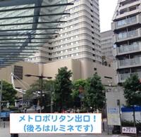 携帯白ロム高価買取のクイック 池袋西口本店の写真3