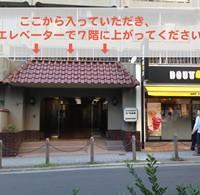 携帯白ロム高価買取のクイック 池袋西口本店の写真4