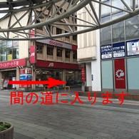 携帯白ロム高価買取のクイック千葉店の写真3