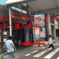 携帯白ロム高価買取のクイック千葉店の写真5